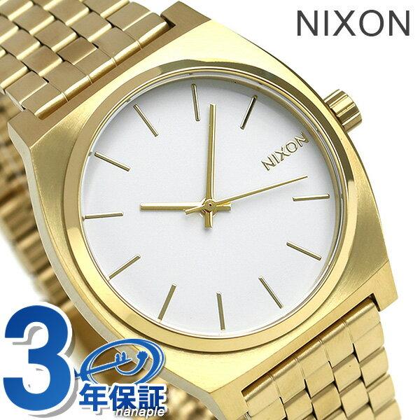 ニクソン 腕時計 nixon タイムテラー A045508 クオーツ ホワイト/ゴールド 時計【あす楽対応】