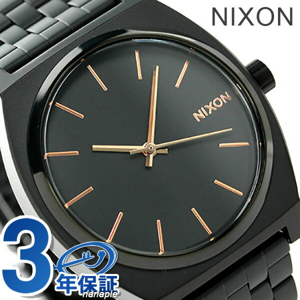 ニクソン 腕時計 nixon タイムテラー A045957 クオーツ オールブラック/ローズゴールド