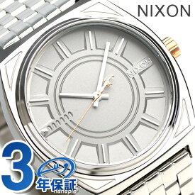 ニクソン 腕時計 nixon タイムテラー スターウォーズ ファズマ A045SW2445 シルバー 時計【あす楽対応】