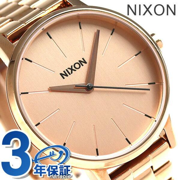 ニクソン 腕時計 レディース nixon A099897 ケンジントン オールローズゴールド