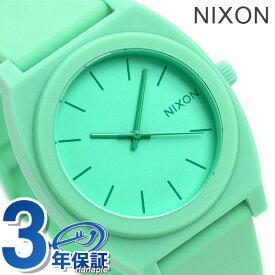 ニクソン A1192288 nixon ニクソン 腕時計 タイムテラーP マット スペアミント 時計【あす楽対応】