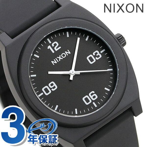 ニクソン A12482493 nixon ニクソン 腕時計 タイムテラーP コープ マット ブラック/ホワイト 時計【あす楽対応】