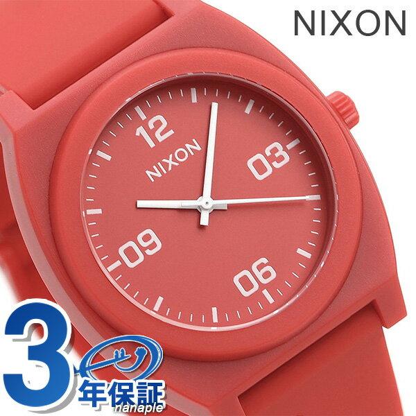 ニクソン A12483008 nixon ニクソン 腕時計 タイムテラーP コープ マット レッド/ホワイト 時計【あす楽対応】
