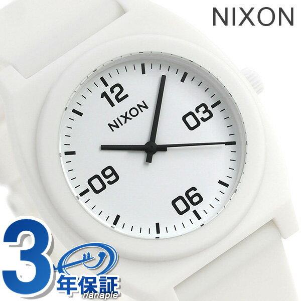 ニクソン A12483009 nixon ニクソン 腕時計 タイムテラーP コープ マット ホワイト/ブラック 時計【あす楽対応】