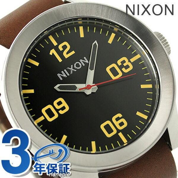 ニクソン 腕時計 メンズ nixon A243019 コーポラル クオーツ ブラック/ブラウン 時計