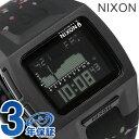 ニクソン ローダウン シリコン クオーツ メンズ 腕時計 A2812300 nixon ブラックマルチスポックル
