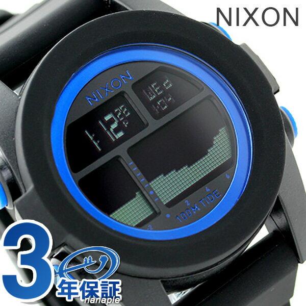 ニクソン 腕時計 メンズ nixon ユニット タイド A282018 ブラック/ブルー 時計