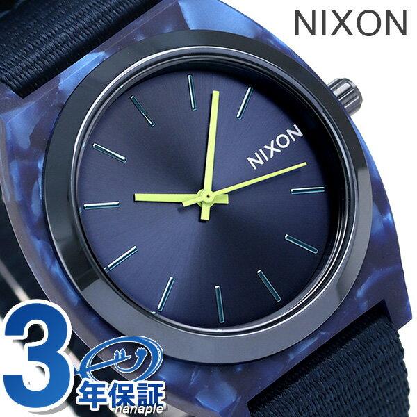 ニクソン 腕時計 nixon タイムテラー アセテート A3272490 クオーツ オールブルー 時計【あす楽対応】