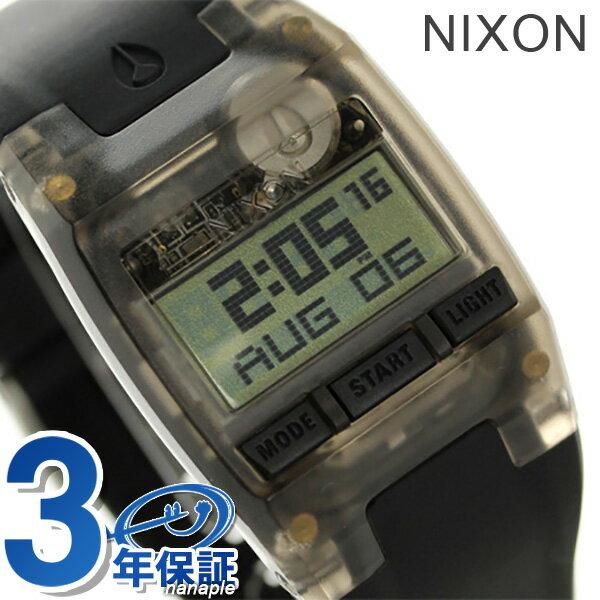 ニクソン 腕時計 レディース nixon A336001 コンプ S デュアルタイム オールブラック