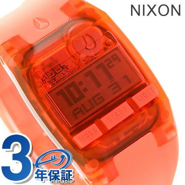 ニクソン 腕時計 レディース クロノグラフ nixon A3362040 コンプ S デュアルタイム オールブライトコーラル