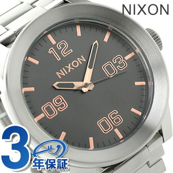 ニクソン 腕時計 メンズ nixon A3462064 コーポラル SS グレー/ローズゴールド