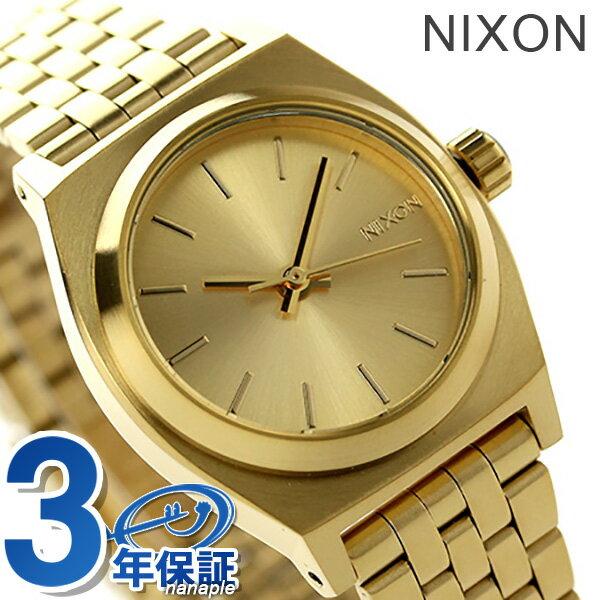ニクソン 腕時計 レディース nixon スモール タイムテラー A399502 オールゴールド 時計【あす楽対応】