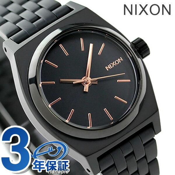 ニクソン 腕時計 レディース nixon スモール タイムテラー A399957 オールブラック/ローズゴールド