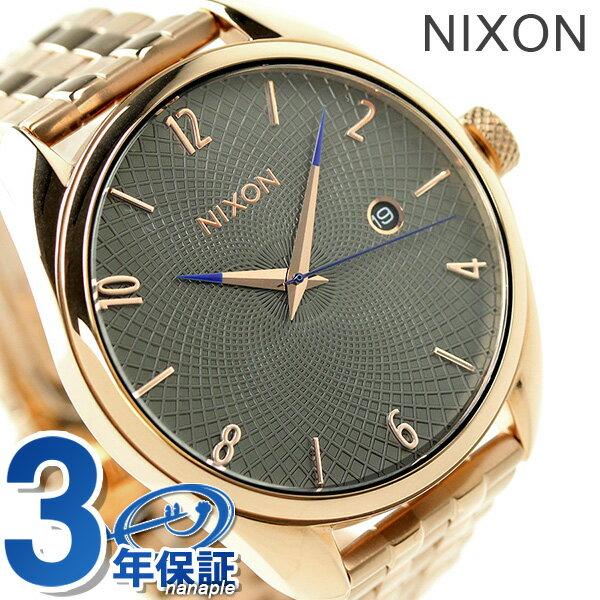 ニクソン 腕時計 レディース nixon A4182046 ブレット オールローズゴールド/ガンメタル 時計【あす楽対応】