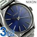 ニクソン A4502065 nixon セントリー 38 腕時計 ガンメタル/コバルト サンレイ