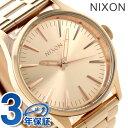 ニクソン 腕時計 nixon A450897 セントリー 38 オール ローズゴールド