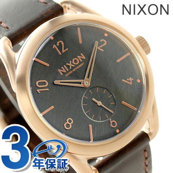 ニクソン 腕時計 nixon A4591890 C39 レザー ユニセックス ローズゴールド/ブラウン 時計【あす楽対応】