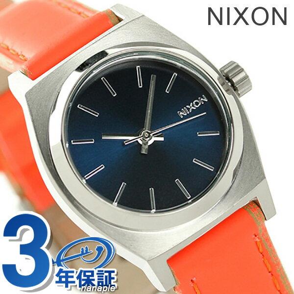 ニクソン 腕時計 レディース nixon スモール タイムテラー A5092077 レザー ネイビー/ブライトコーラル