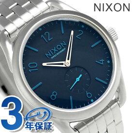ニクソン 腕時計 nixon A9502219 C39 SS クオーツ ダークブルー 時計【あす楽対応】