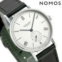 ノモス ラドウィッグ 手巻き LD1A2W1 メンズ 腕時計 201 NOMOS ドイツ製 シルバー×ブラック