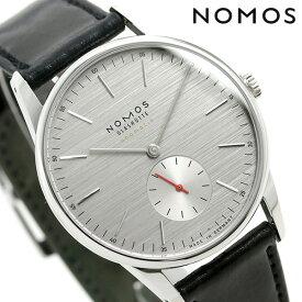 d8517f5e34 楽天市場】ノモス ネオマティック シルバー(メンズ腕時計 腕時計)の通販