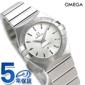OMEGA オメガ レディース 腕時計 コンステレーション ブラッシュ ローマ数字 シルバー 123.10.24.60.02.001 新品 時計【あす楽対応】