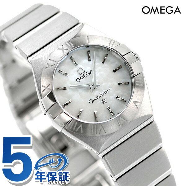 【当店なら!さらにポイント最大+4倍!21日1時59分まで】 オメガ 腕時計 コンステレーション ブラッシュ クオーツ 24MM レディース ホワイトシェル OMEGA 123.10.24.60.05.001 新品 時計【あす楽対応】