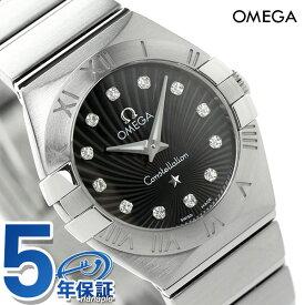 オメガ コンステレーション クオーツ 24mm レディース 123.10.24.60.51.001 OMEGA 腕時計 新品 時計【あす楽対応】