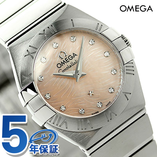 オメガ コンステレーション ブラッシュ 24MM レディース 123.10.24.60.57.002 OMEGA 腕時計 ピンクシェル 新品 時計【あす楽対応】