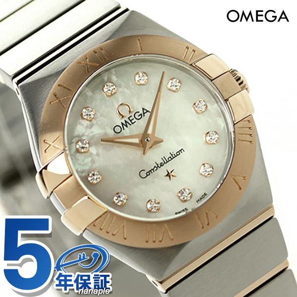 オメガ コンステレーション 24MM レディース 腕時計 123.20.24.60.55.001 OMEGA ホワイトシェル×レッドゴールド 新品 時計