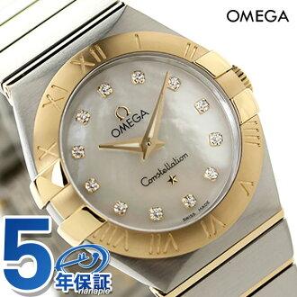 omegakonsutereshon 27MM女士手錶123.20.27.60.55.002 OMEGA白外殻×黄色黄金