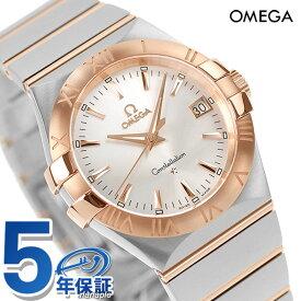 オメガ 腕時計 コンステレーション クオーツ 35MM メンズ シルバー×レッドゴールド OMEGA 123.20.35.60.02.001 新品 時計