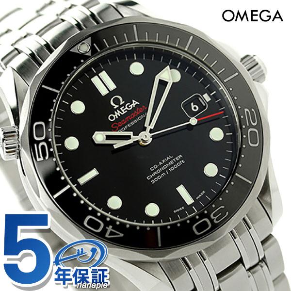 オメガ シーマスター ダイバー300m 41MM 自動巻き 212.30.41.20.01.003 OMEGA メンズ 腕時計 ブラック 新品 時計【あす楽対応】