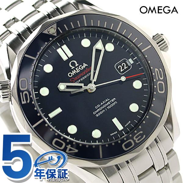 【当店なら!さらにポイント+4倍 25日10時〜】オメガ シーマスター ダイバー300M 自動巻き メンズ 212.30.41.20.03.001 OMEGA 腕時計 ネイビー 新品 時計【あす楽対応】
