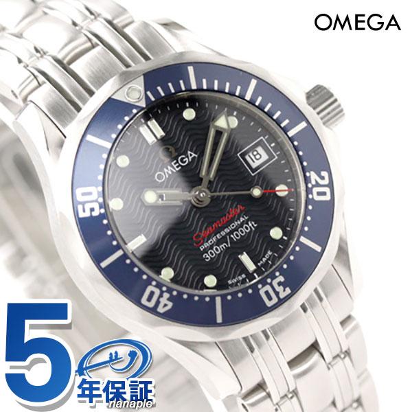 オメガ OMEGA シーマスター プロフェッショナル 300m レディース 腕時計 デイト クォーツ ブルー 2224.80 新品