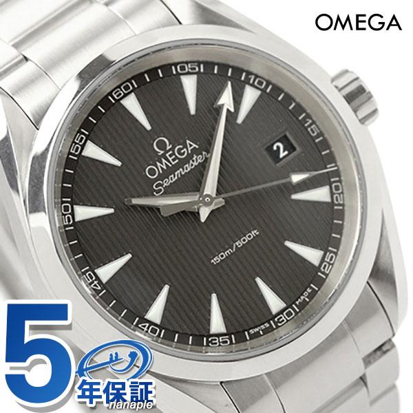 【当店なら!さらにポイント+4倍 25日10時〜】オメガ シーマスター アクアテラ 38.5MM メンズ デイト グレー OMEGA 231.10.39.60.06.001 新品 時計 腕時計【あす楽対応】