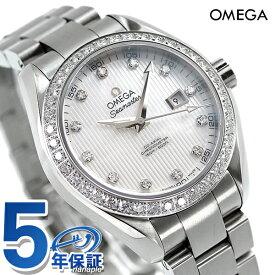 オメガ シーマスター アクアテラ 34mm 自動巻き 腕時計 231.15.34.20.55.001 OMEGA ホワイトシェル 新品 時計【あす楽対応】
