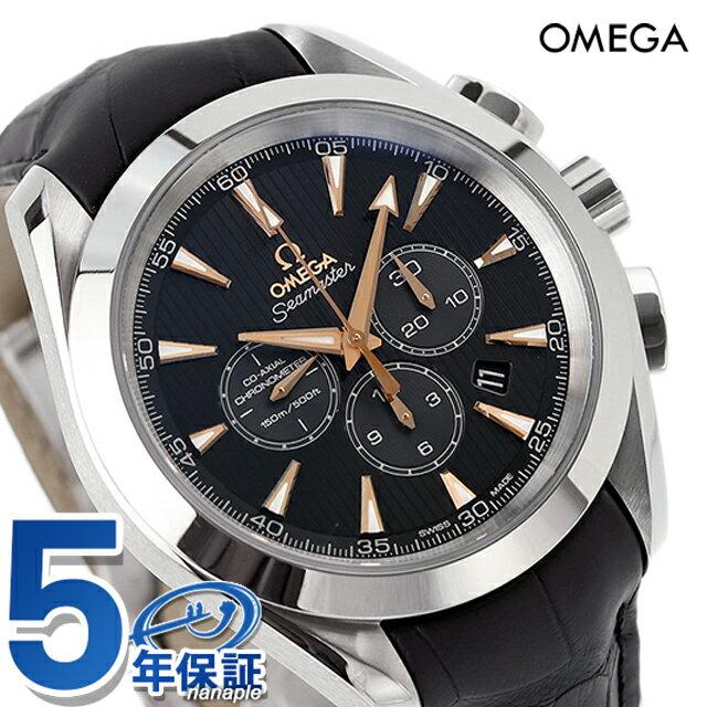 オメガ シーマスター アクアテラ 44MM 自動巻き 231.53.44.50.01.001 OMEGA メンズ 腕時計 ブラック 新品 時計
