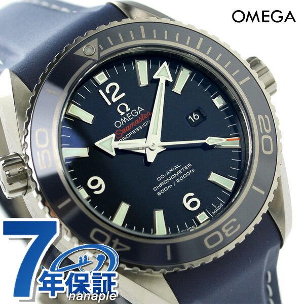 【当店なら!さらにポイント+4倍 25日10時〜】オメガ シーマスター プラネットオーシャン 600m 232.92.38.20.03.001 OMEGA 自動巻き 腕時計