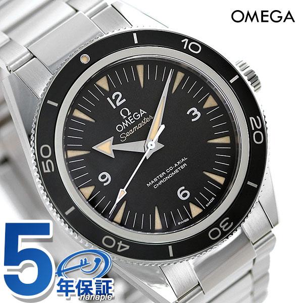 オメガ シーマスター 300m 自動巻き メンズ 233.30.41.21.01.001 OMEGA 腕時計 ブラック 新品 時計
