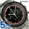 Omega speed master moon watch 42MM rolling by hand 311.30.42.30.01.004 OMEGA men watch chronograph black