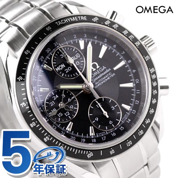 【10000円割引クーポン 20日9時59分まで】 OMEGA オメガ メンズ 腕時計 スピードマスター デイ・デイト 自動巻き クロノグラフ ブラック 3220.50 新品 時計