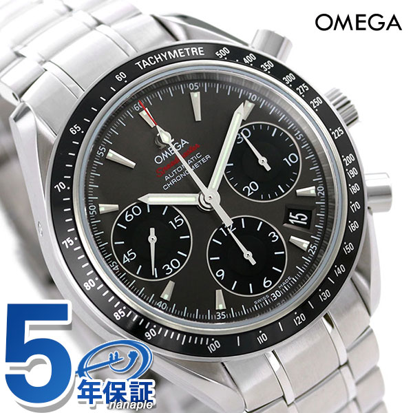 オメガ OMEGA スピードマスター メンズ 腕時計 デイト 自動巻き クロノグラフ グレー×ブラック 323.30.40.40.06.001 新品 時計