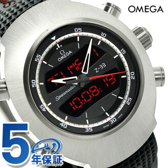 Omega speed master space master Z-33 men 325.92.43.79.01.001 OMEGA watch black