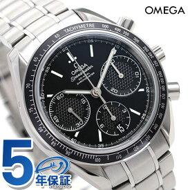 オメガ スピードマスター レーシング 40MM 自動巻き 326.30.40.50.01.001 OMEGA メンズ 腕時計 ブラック 新品 時計【あす楽対応】
