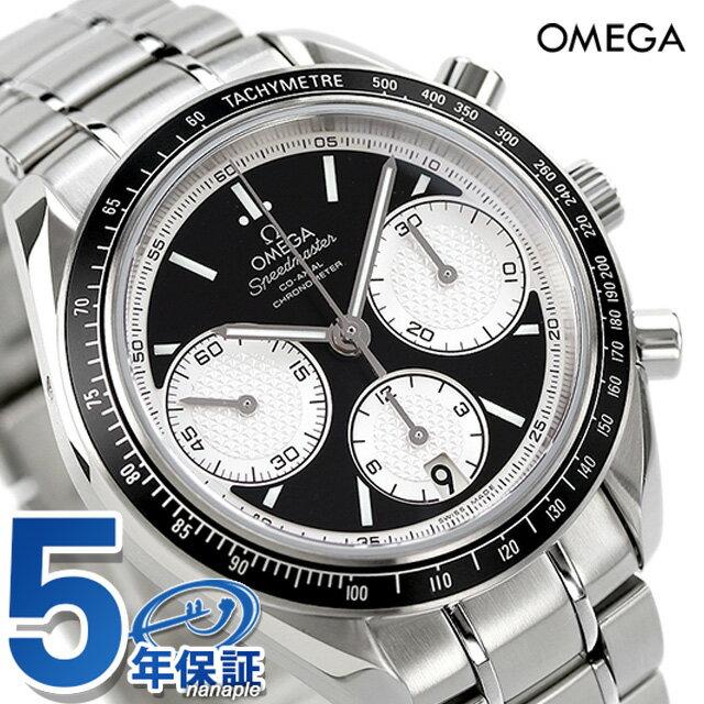 オメガ スピードマスター レーシング クロノグラフ 40mm 326.30.40.50.01.002 OMEGA 自動巻き 腕時計 新品 時計