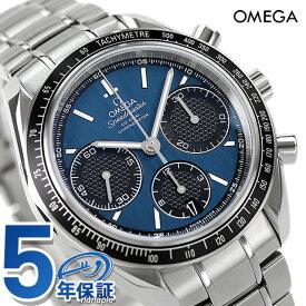 【替えベルト付き♪】 オメガ スピードマスター クロノグラフ 40MM 自動巻き 326.30.40.50.03.001 OMEGA 腕時計 新品 時計【あす楽対応】