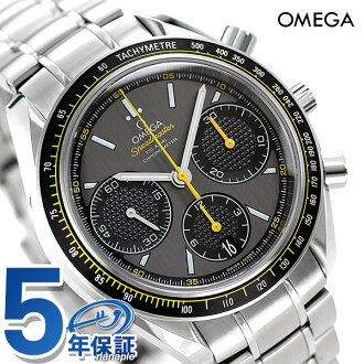 Omega speed master racing chronograph 40mm 326.30.40.50.06.001 OMEGA self-winding watch watch new article clock