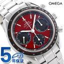 オメガ スピードマスター クロノグラフ 40MM 自動巻き 326.30.40.50.11.001 OMEGA 腕時計