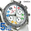 Omega speed master Olympics self-winding watch watch 3836.70.36X3 OMEGA white shell